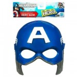 MARVEL THE AVENGERS Hero Mask Review and Giveaway