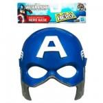 MARVEL THE AVENGERS Hero Mask
